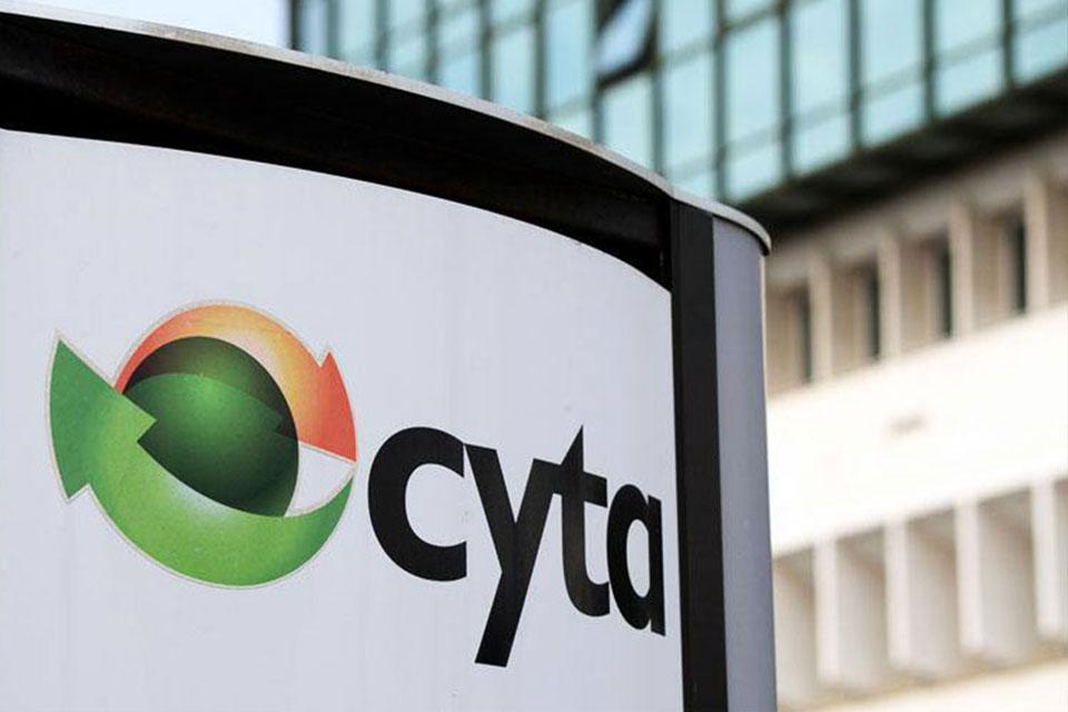 Τα ROMOSS Powerbanks έρχονται στα καταστήματα της Cyta Ελλάδος!