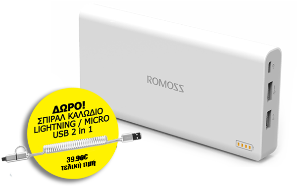 powerbank-16000-mah-romoss-offer-summer