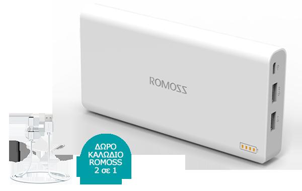 powerbank-16000-mah-romoss-offer