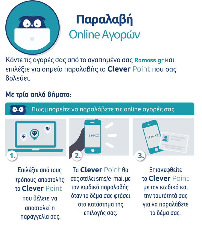 romoss-agora-delivery-clever-point