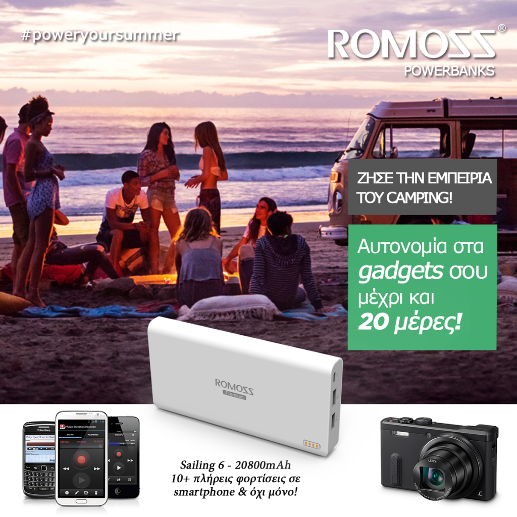 romoss-camping-beach