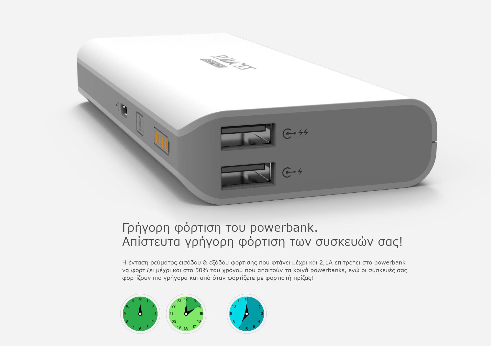 romoss-powerbanks-texnologia2