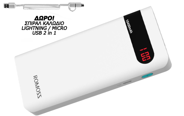 power-bank-romoss-sense-4p-10400mah-doro-kalodio1