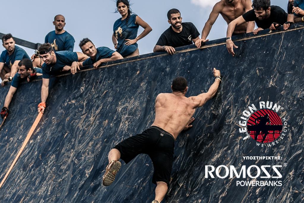 LEGION_POST_ROMOSS 1